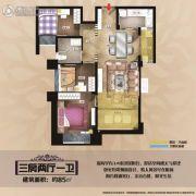 万威雅仕郡3室2厅1卫86平方米户型图