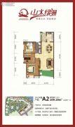 山水绿洲3室2厅1卫109平方米户型图