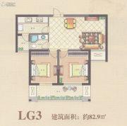 佳源・公园一号2室2厅1卫82平方米户型图