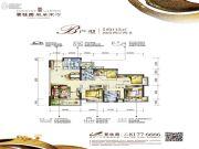 碧桂园・风华东方4室2厅2卫115平方米户型图
