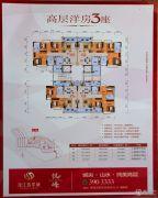 泷江翡翠城3室2厅2卫106平方米户型图