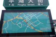 平湖佳兆业广场配套图