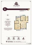 美林艺墅/美林・幸福里3室2厅1卫89平方米户型图