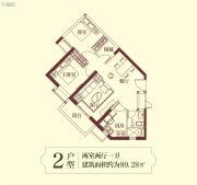 恒大御景湾2室2厅1卫89平方米户型图