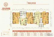 逸景新城3室2厅2卫118平方米户型图