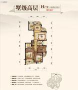 水梦庭苑3室2厅2卫130平方米户型图