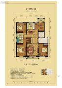 亚欧国际风情街4室2厅2卫160平方米户型图
