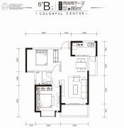 印力中心2室2厅1卫86平方米户型图