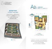 新鸥鹏拉菲公馆3室2厅2卫107平方米户型图