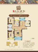航宇・长江国际3室2厅2卫137平方米户型图