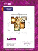 三木・公园里2室2厅1卫63平方米户型图