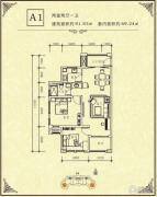 碧海一家名城2室2厅1卫69--91平方米户型图