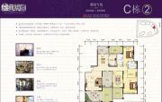 三江紫园3室2厅2卫180平方米户型图