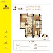 天佑城3室2厅2卫78平方米户型图