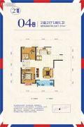 天伦佐治公馆2室2厅1卫87平方米户型图