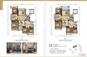 香格名苑4室2厅3卫172--174平方米户型图