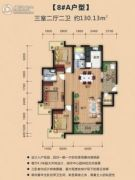 瑞丰世家3室2厅2卫130平方米户型图