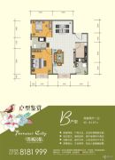 香洲名都2室2厅1卫81平方米户型图