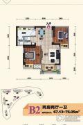 东辰雅园2室2厅1卫67--76平方米户型图