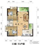 状元府2室2厅1卫0平方米户型图