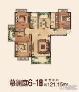 中国铁建・东来尚城4室2厅1卫121平方米户型图