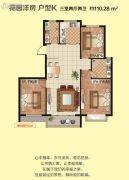 逸城山色3室2厅2卫110平方米户型图