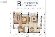棠府锦绣城3室2厅2卫86平方米户型图
