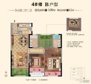 路劲城3室2厅2卫109平方米户型图