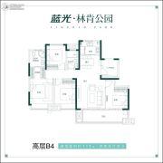 蓝光・林肯公园4室2厅2卫119平方米户型图