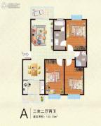 清华苑二期2室2厅2卫150平方米户型图