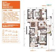 赞成名仕府4室2厅2卫115平方米户型图