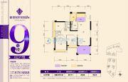 新澳城市花园二期3室2厅2卫111平方米户型图