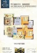 魅力首座3室2厅2卫107平方米户型图