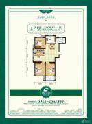 乾盛・慧泽园3室2厅1卫0平方米户型图