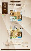 金海国际3室2厅3卫162平方米户型图