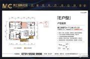 美江国际社区3室2厅2卫123平方米户型图