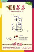 沣柳国际2室2厅1卫0平方米户型图