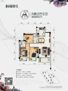 碧桂园・公园壹号3室2厅2卫89平方米户型图