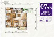 云景华庭3室2厅2卫120平方米户型图