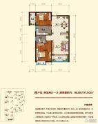 迎宾花园2室2厅1卫96--97平方米户型图