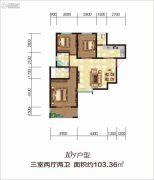 吉源美郡国际城3室2厅2卫103平方米户型图