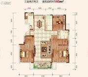 金地格林世界三期3室2厅2卫140平方米户型图