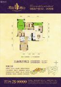 紫宸澜山3室2厅2卫128--131平方米户型图