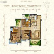 东江首府2室2厅2卫120平方米户型图