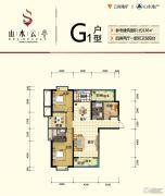 山水云亭4室2厅2卫136平方米户型图