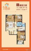 金谷阳光地带3室2厅1卫91平方米户型图