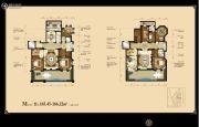 瑞城御园5室3厅5卫165--166平方米户型图