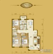 香山美墅3室2厅2卫129平方米户型图