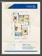 鸿都・英伦星海湾3室2厅2卫120平方米户型图