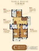 中瑞华府3室2厅2卫143平方米户型图